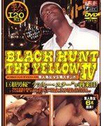 BLACK HUNT THE YELLOW 4 素人熟女VS黒人チンポ