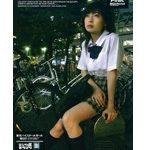 Tokyo High School Girl 7