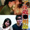 リアル近●相姦(31)〜母が息子を!息子が母を!