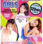 TOKYO LOVELY GIRLS