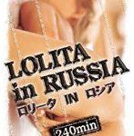 LOLITA in RUSSIA