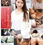 神奈川県横浜市在住 生活の為に交尾する シングルマザー なな(22)