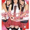 OKuBo発 アイドルストーリー 6