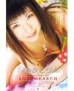 LOVE→SEARCH 愛葉るび