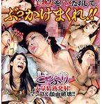 美熟女をハメたおして、ぶっかけまくれ!!どっぷり大量精液発射!マンコ&顔面破壊!!
