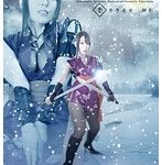 KUNOICHI-忍- 壱 歩き巫女 御影 波多野結衣