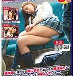 通学時に見かける同じ学校のあの子が部活帰りで疲れたのか、ぐっすり寝込んでいる… あまりにも寝顔が可愛くて見とれていると足の力が緩んだのか?どんどん股が開きパンツが… 3