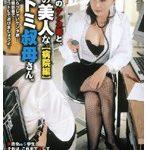 S学生のケンタ君と、隣の美人なヒトミ叔母さん。 瀬咲ひとみ