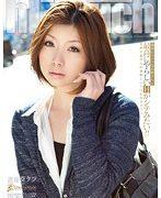 hi touch vol.12 最高にスケベなお姉さんと最高にやらしいHがシテみたい!!