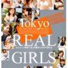 Tokyo REAL GIRLS 4時間