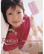 Rookies 7 神戸在住・Fカップのドエローな保育園の先生に中出し!