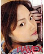 HAMEX☆JAPAN VOL.5