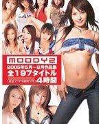 MOODYZ 2005年5月〜8月作品集