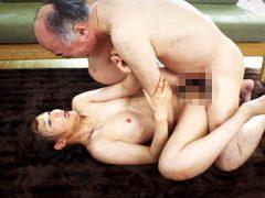 老人の執拗な愛撫に悶えて濡れる若妻