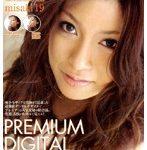 プレミアデジタルモザイク Vol.015 misaki19