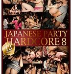 JAPANESE PARTY HARDCORE 8