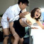 女上司の性処理相手になった僕。 美鈴さゆき