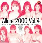 Allure2000 Vol.4