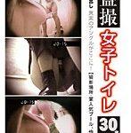 盗撮女子トイレ 15