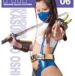 ヒロインイメージファクトリー 06 お七 あずみ恋