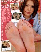 美少女の足裏 6