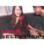 LOVE SELECTION 2