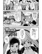 Tent(単話)