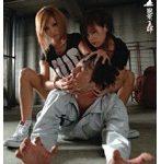 THE 援●交際! 変態オヤジ狩り vol.02