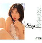Stage 水沢真奈