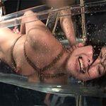 奴隷水責め拷問 嘔吐・浣腸・蝋燭嬲り