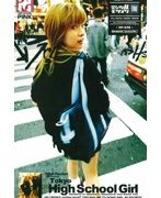 Tokyo High School Girl No.001