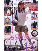 素人女子校生 [CLASS-A] phase13