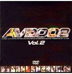 AV2002 Vol.2
