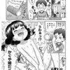 竹からエッチなかぐや姫!?(単話)