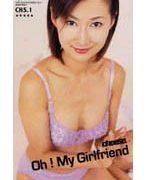 Oh!My Girlfriend MISA HINO