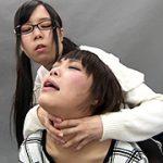 初めてのレズは首絞め窒息 生駒はるな・中野翔子