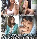 イケメンが熟女を部屋に連れ込んでSEXに持ち込む様子を盗撮した動画。 FANZA限定!先行配信スペシャル!!47