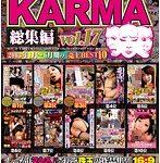 ヌキどころ一気に見せます! KARMA総集編 vol.17