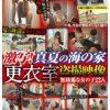 激写!真夏の海の家 更衣室盗撮映像 無防備な女の子22人