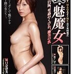 [RUBY]MAGAZINE 裏・魅魔女