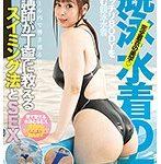 競泳水着の女 小川桃果
