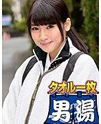 ゆみ(21) 推定Eカップ 伊豆長岡温泉で見つけた女子大生 タオル一枚 男湯入ってみませんか?