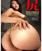 尻EVOLUTION 3.0