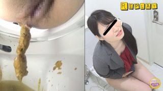 社内隠撮 OL放屁下痢便記録③ 給湯室横トイレで気まずい放屁排泄