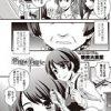 悪魔と美魔女(単話)