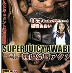SUPER JUICY AWABI 〜anothers〜 7