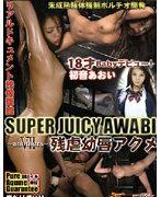 SUPER JUICY AWABI 〜anothers〜 7