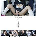未成年(五二二)パンツ売りの少女09