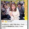 動画配信サイトアカウント停止動画 セクシー女優 花咲いあん
